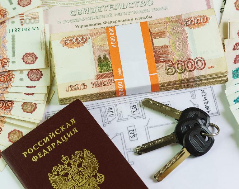 как вернуть деньги за ипотечный кредит деньги в долг под расписку ижевск