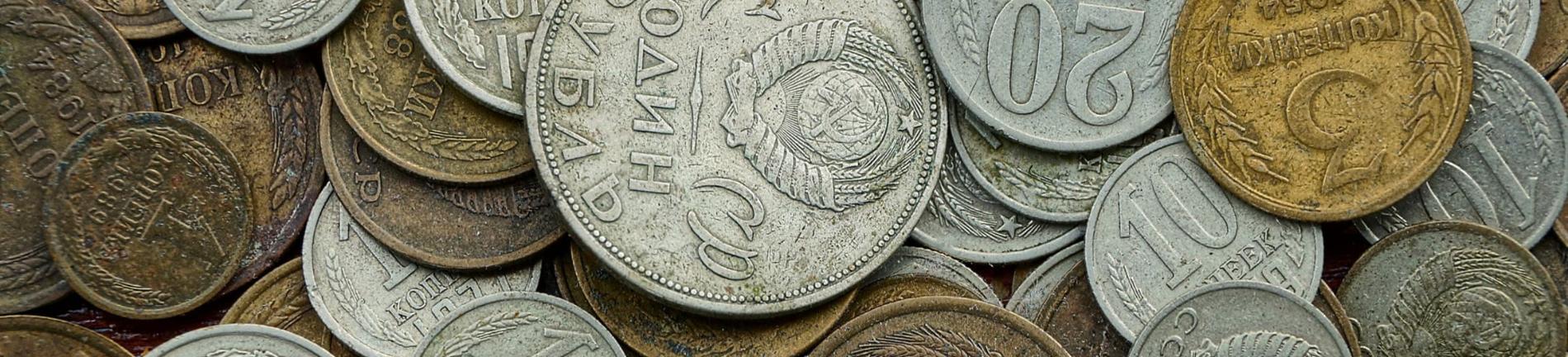 Нажить капитал на советских монетах