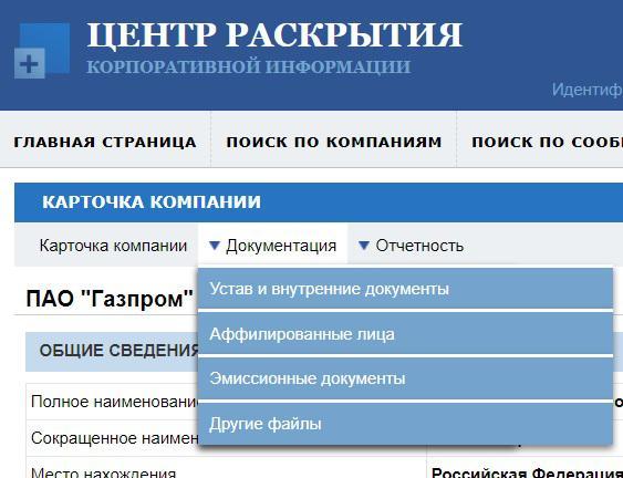 Источник: сайт «Интерфакс », карточка компании «Газпром»