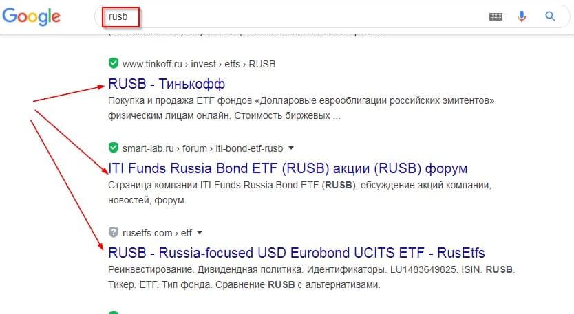 Рис. 3. Поиск google.com