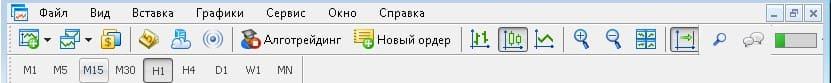 Рис. 3. Новые кнопки в панели инструментов