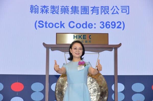 Чжун Хуэйцзюань, 2020 год. Фото: Vnexpress