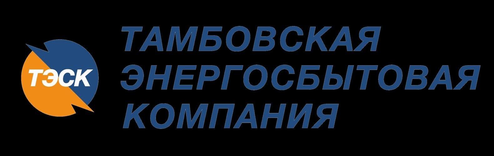 Рис. 1. Источник: сайт ПАО «ТЭК»