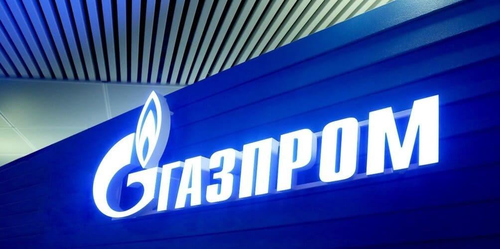 Рис. 1. Источник: сайт ПАО «Газпром»