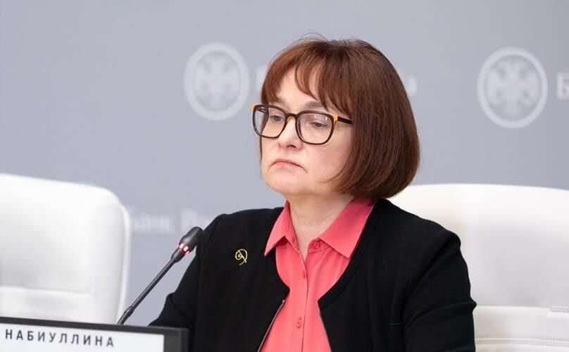 Рис. 1. Эльвира Набиуллина — председатель Банка России. Источник: пресс-служба Банка России