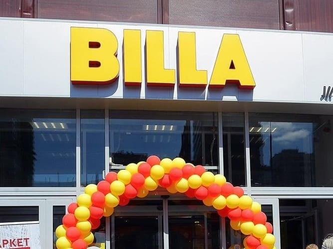Рис. 7. Источник: сайт www.billa.ru