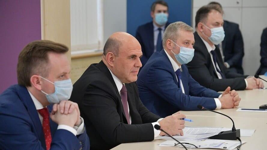 Источник: сайт Правительства РФ