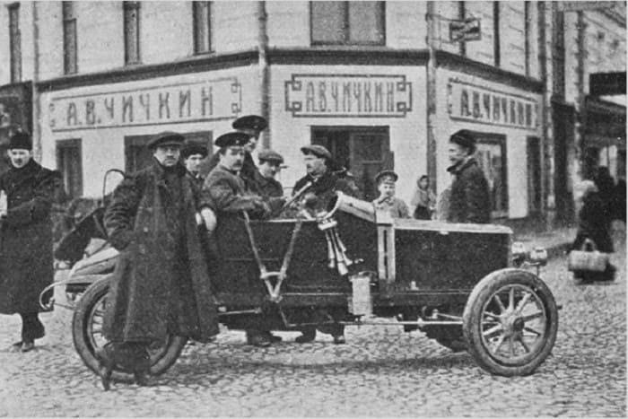 Рис. 2. Магазин Александра Чичкина