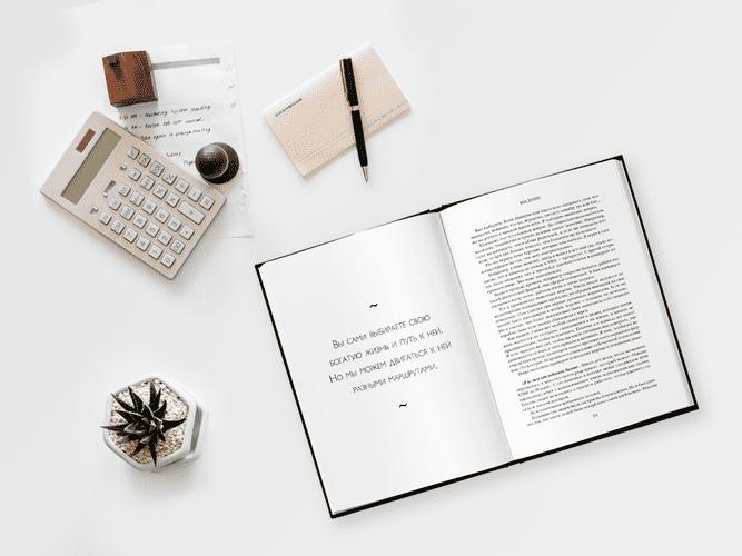 Разворот русскоязычного издания книги «Я научу тебя быть богатым». Издательство «Бомбора»