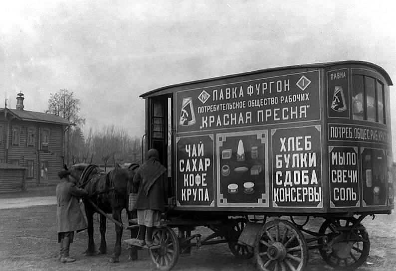 Будни НЭПа, 1920 гг
