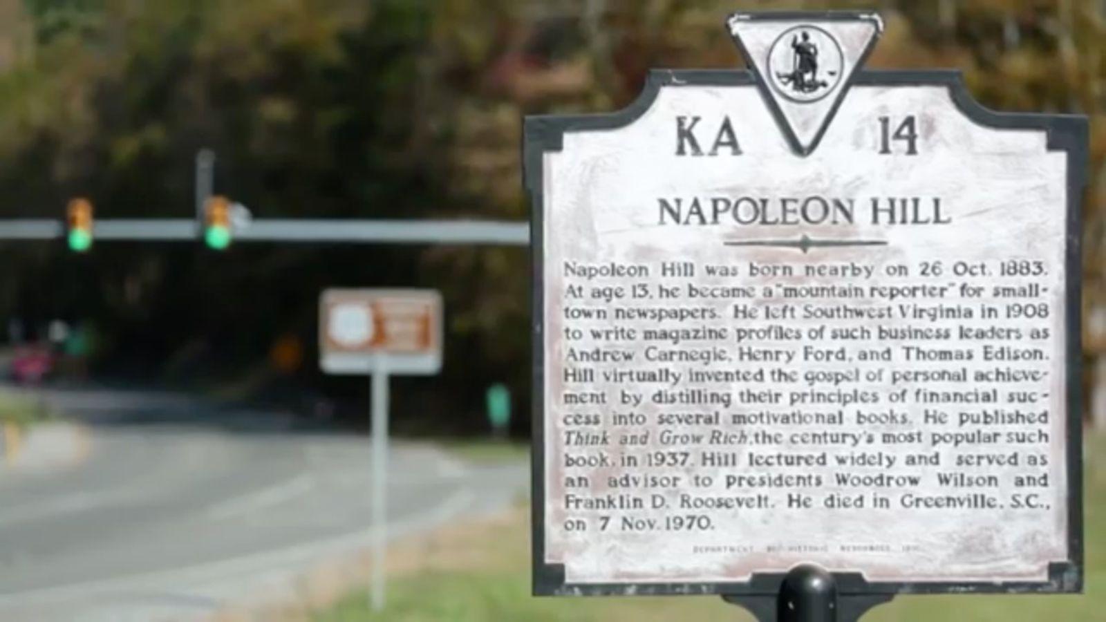 Памятная табличка, посвященная Наполеону Хиллу, в штате Вирджиния.