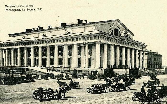 Санкт-Петербургская биржа, открытка. Изображение из собрания автора.