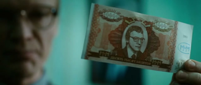 Кадр из фильма «ПираМММида»