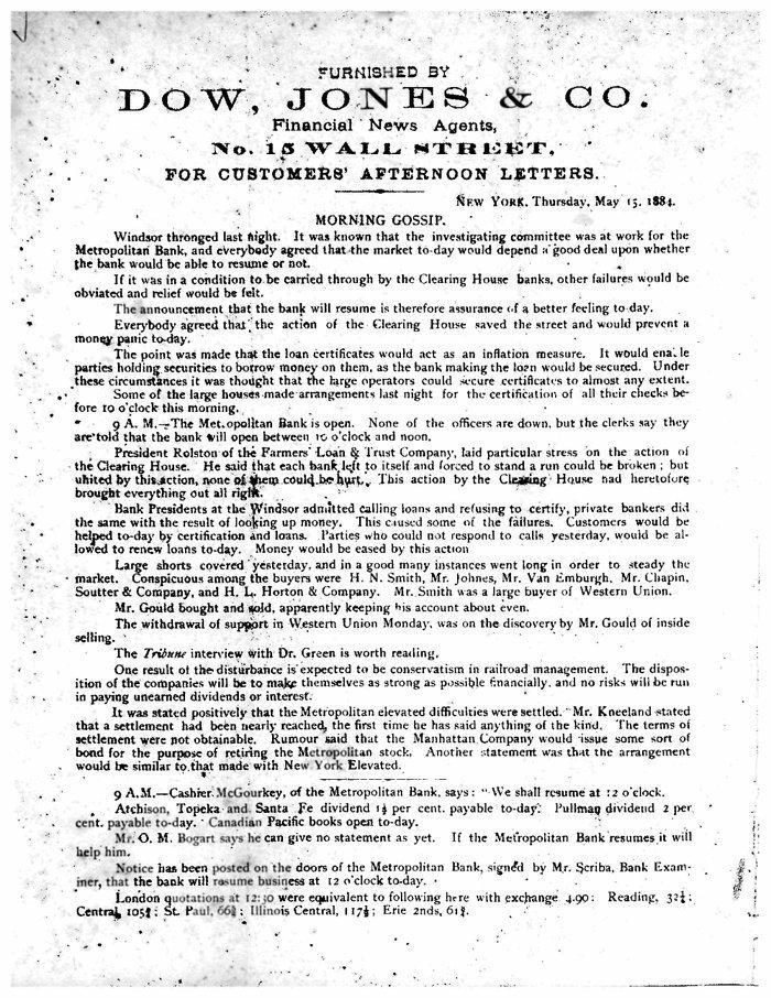 Выпуск Customers' Afternoon Letter 1884 года