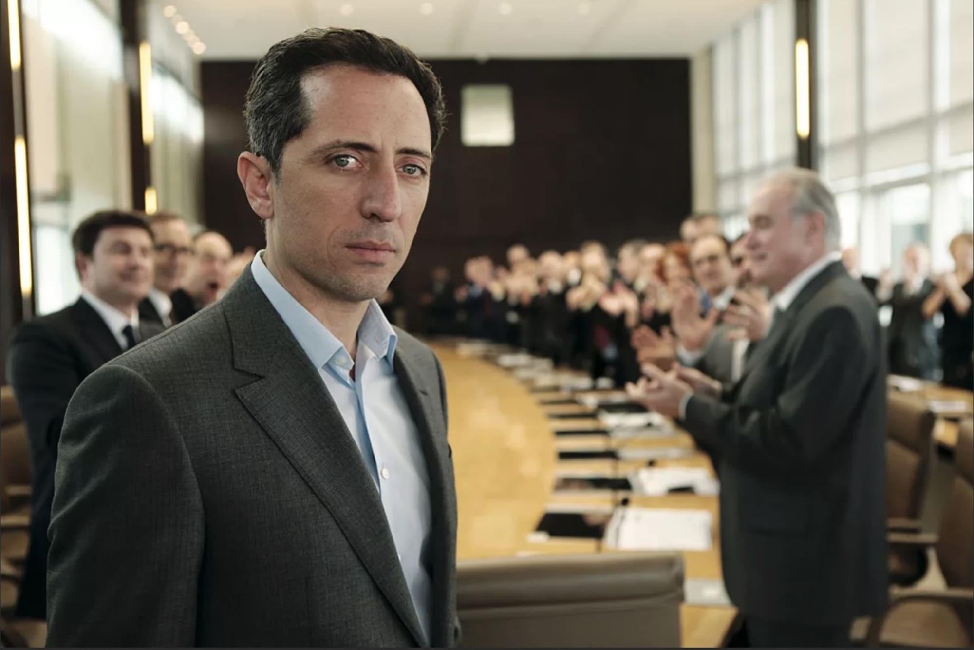 Кадр из фильма «Капитал»