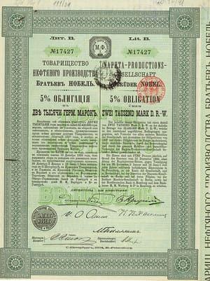 Облигация «Товарищества нефтяного производства Братьев Нобель», 1897 г.  Изображение из собрания автора.