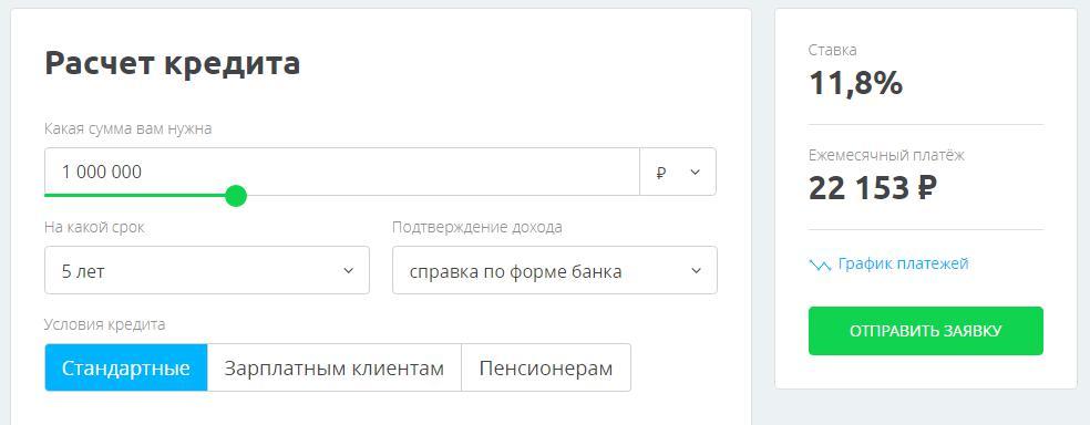 Онлайн калькулятор доллара на рубли