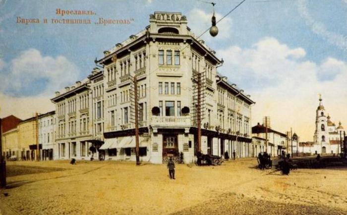 Ярославская биржа. Изображение из собрания автора.