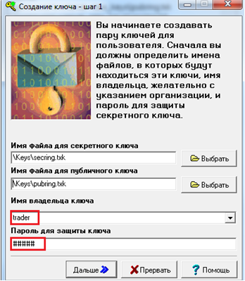 Рис. 3. QUIK для Android: установка, настройка и подключение