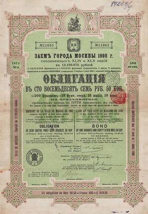 Заем г. Москвы, 1908 г.  Изображение из собрания автора.