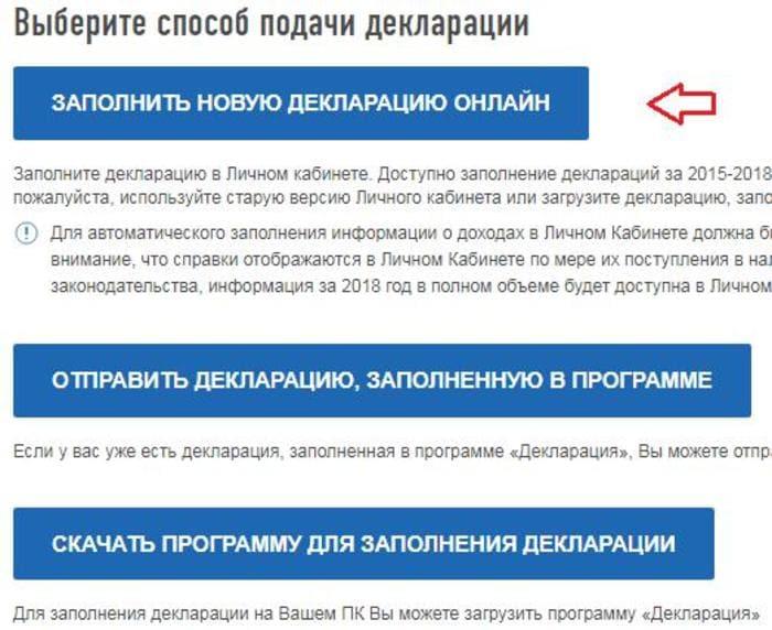 Личный кабинет петербургская сбытовая компания