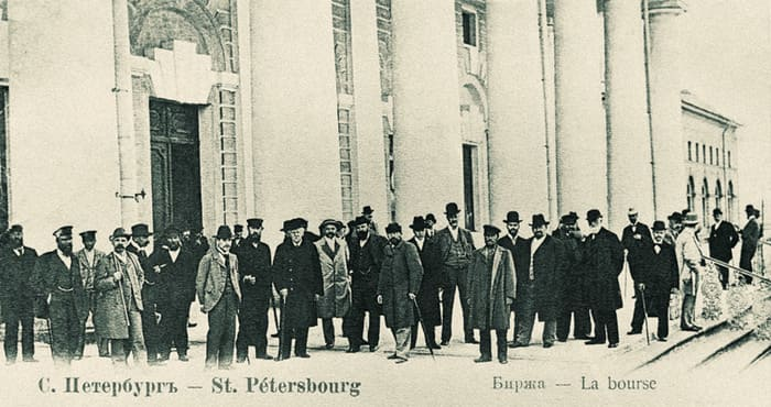 На ступенях Санкт-Петербургской биржи. Фото из архива автора.