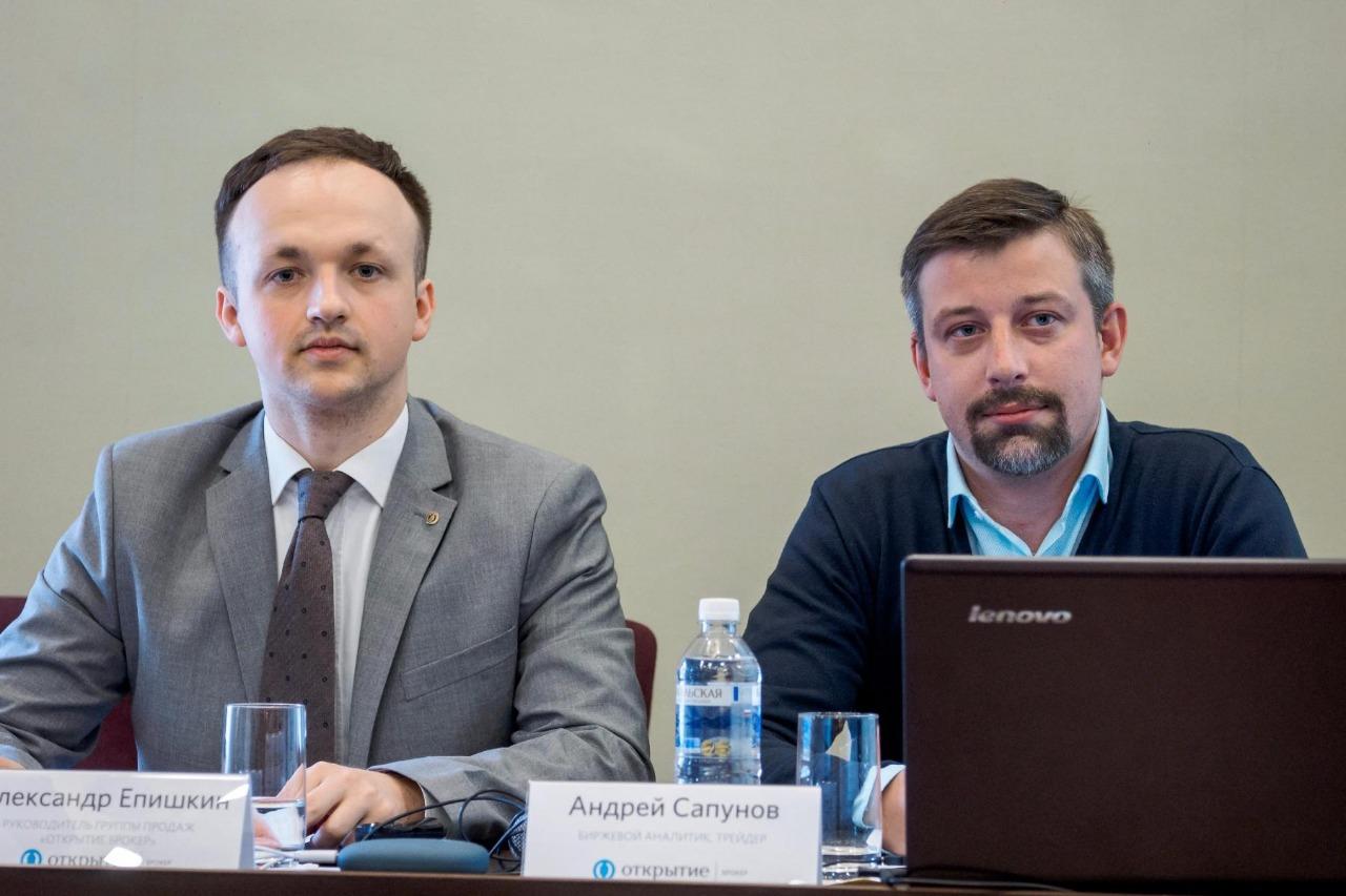 Александр Епишкин и Андрей Сапунов, конференция в Иркутске, 2017 год.