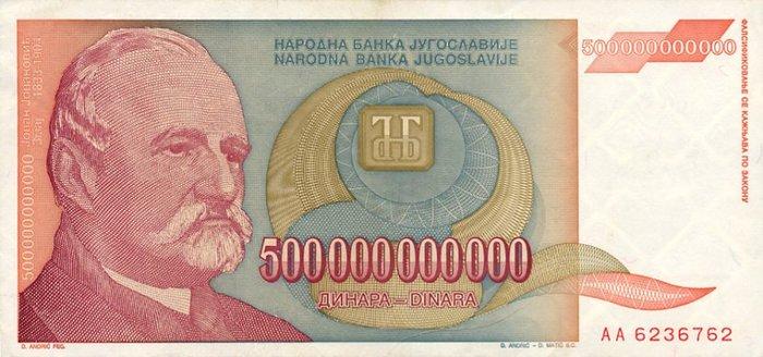Югославия, 1993 год. Банкнота 500 млрд. югославских динаров. Фото - en.wikipedia.org
