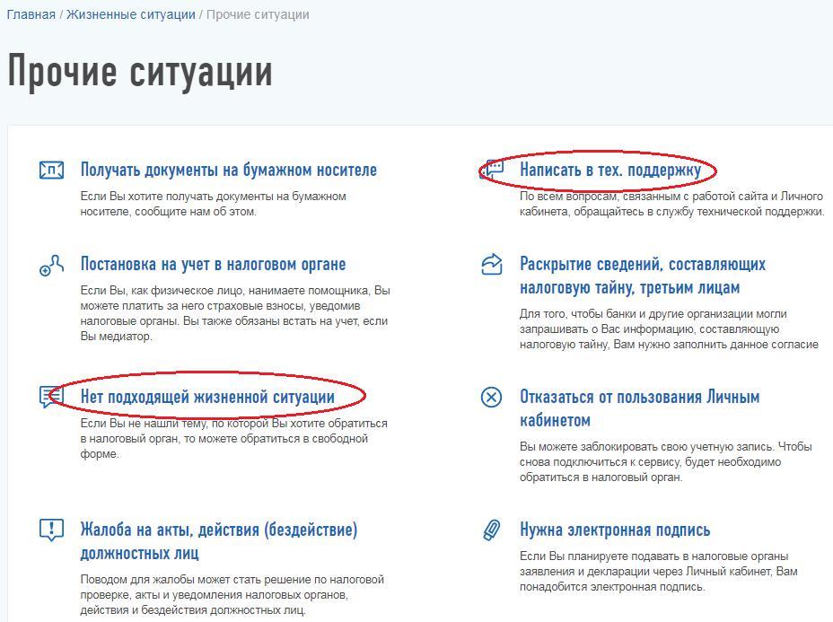 Декларация ндфл налог 59 ру обсуждение регистрации ооо