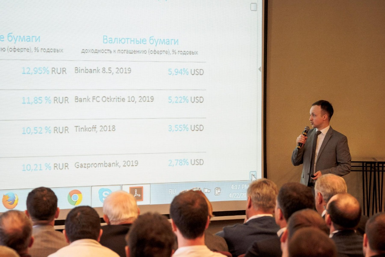 Александр Епишкин, конференция в Иркутске, 2017 год.