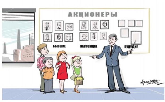 Иллюстрация из книги «Заметки в инвестировании»