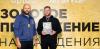 Изображение для новости: «Открытие Брокер» — лауреат конкурса «Золотое приложение»