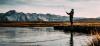 Изображение для новости: Охота, рыбалка, туризм — новые товары на витрине вознаграждений
