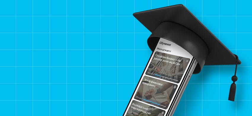 Изображение для новости: Мобильное приложение OpenTrainer — теперь и в вашем iPhone!