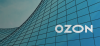 Изображение для новости: Участвуем в IPO OZON